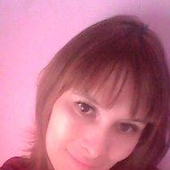 Вилена Валерьевна