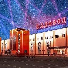 Приглашаю вас совершать покупки.одежда,обувь и многое другое Самые низкие цены) доставка почтой России в кратчайшие сроки.