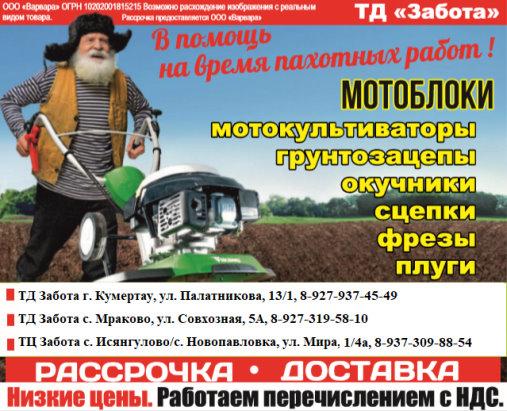 9f79d2d006930f6 Магазин-склад