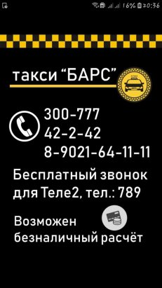 aff6c16d04b4 куплю телочку или бычка 1,5-2 года,по приемлемой цене