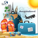 KAZ GLOBAL TRAVEL