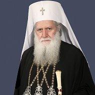 Неофит Патриарх Болгарский