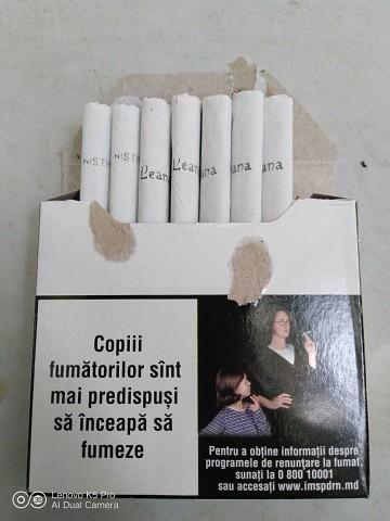 Купила первую пачку сигарет липецк купить электронные сигареты в
