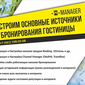 Free Manager Online Booking