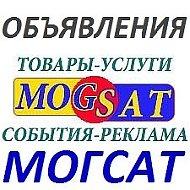 MOGSAT Доска объявлений Ваша