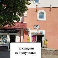 Магазин для стильных и шикарных дам