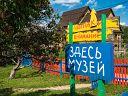 Фото Анастасии Замятиной