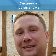 Андрей Гришин