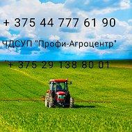 ЧДСУП Профи-Агроцентр
