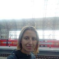 Ирина Юдина (Яшина)