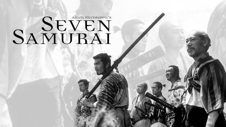 Семь самураев (Япония 1954) Драма, Исторический, Приключения