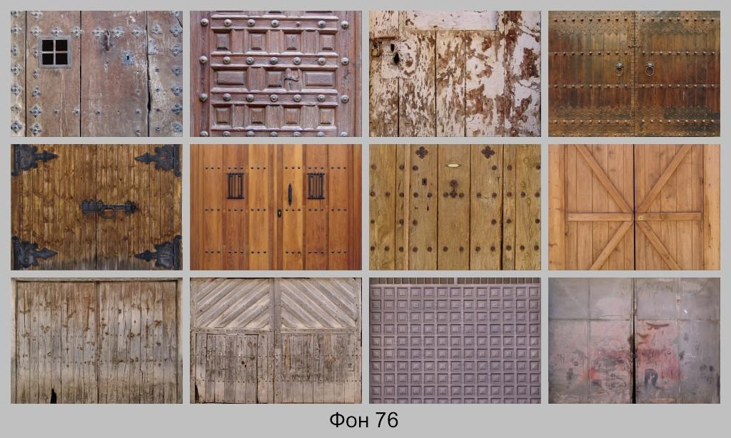 Текстуры для фотошопа Двери