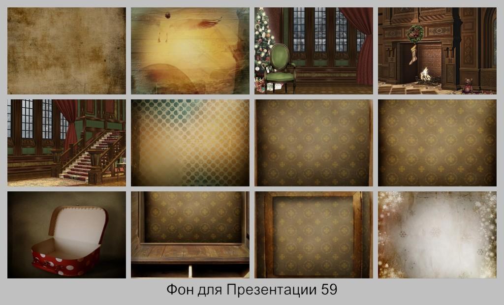 Фоны Скрап наборов 3600х3600