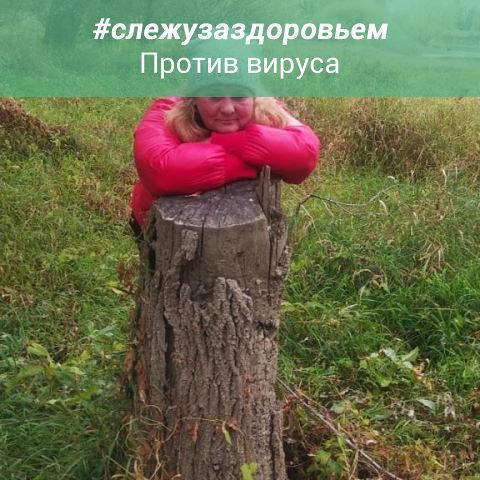Ольга, 49, Pavlodar