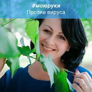 Алена Бондарева