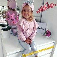 Любовь ДЕТИШКИНА •♥●๑ Одежда ♥●๑ Обувь♥●๑