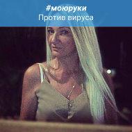 СВЕТА )))