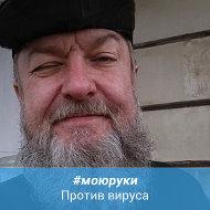 Валериан Рычаг