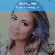 Зоя Бокова (Иванникова)