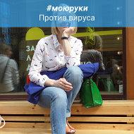 Екатерина Белова(Герасимович)