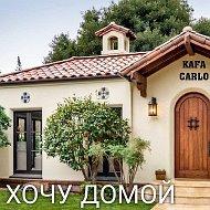 KAFA CARLO
