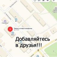 Ремонт телефонов Жирновск 89954190292
