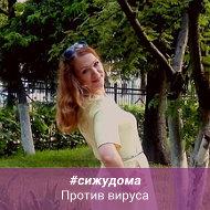 Екатерина Панкратьева