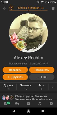 Aleksey, 18, Milton Keynes