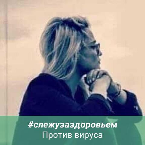 Svetlana, 55, Alchevs'k