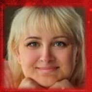 Ирина Ковалёва