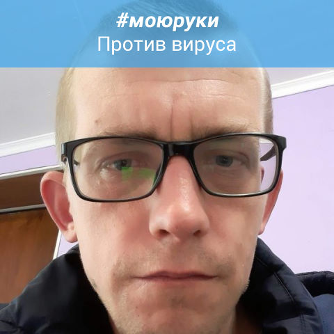 Евгений, 35, Millerovo