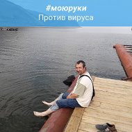 Сергей Ромашов