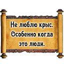 #Емельяненко #АЕ #Россия #спорт #UWF #самбо #бокс #mma