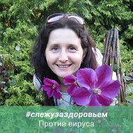 Наталья Филатова(Кашапова)