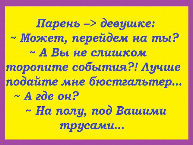 Ischu devushku dlya, 39, Lebedyan'