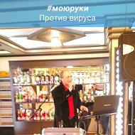 Муминов Фуркат(Фурик Чархинский)