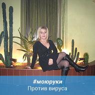 Людмила Коляденко  (Шамис)
