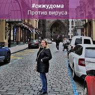 Елена Квитко (Еременко)(Лисунова)