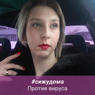 Кристина Слащева (Комиссарова)