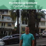 Александр Трегубов