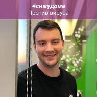Семен Боярский