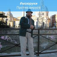 Дмитрий Лавинчук