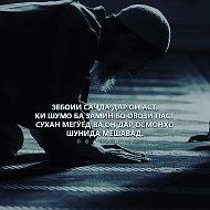 Sharifbek Mahmudov