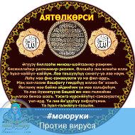 Люция Щепалина(Садыкова)