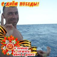 Сергей Грабок