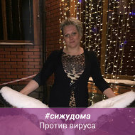Валентина Захарова