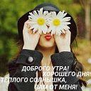 ok_П Л