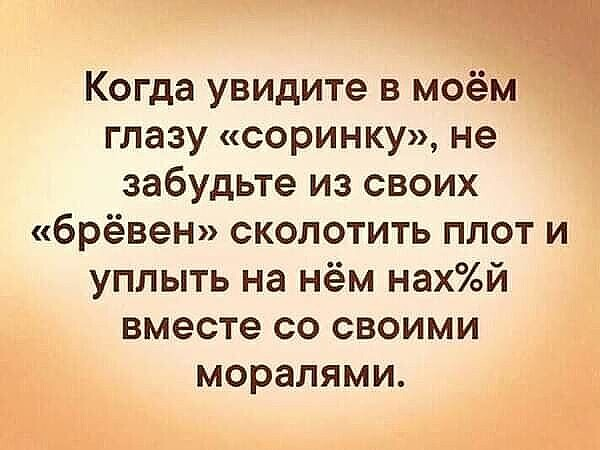 Strelok, 43, Moscow