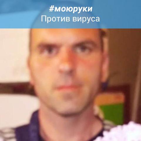 Руслан, 38, Volgograd