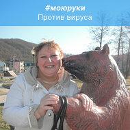 Светлана Долгова